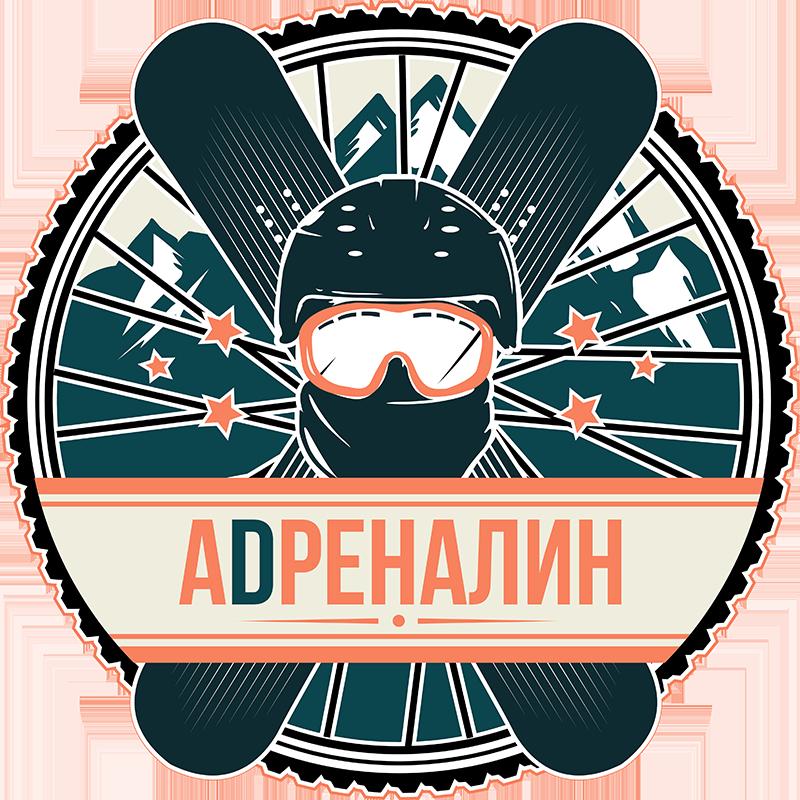 Спортпрокат Адреналин